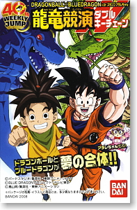 DBZ - 40th Anniversary Special Jump